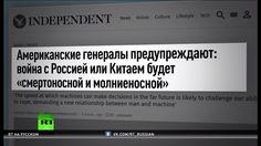 От сотрудничества к угрозам: как менялись отношения между РФ и США из-за...