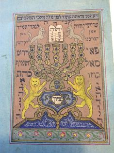 Th painted Antique original Judaica paper Shiviti Persian Mizrah Antique original hand painted Persian Shiviti / Mizrah. Shiviti size: 17 cm x cm x Paper mounted to paper. Menorah, Amulets, Medieval Art, Judaism, Caligraphy, Tree Of Life, Occult, Persian, Mystic
