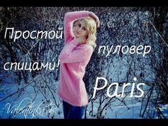 Простой пуловер спицами Paris// или РОЗОВОЕ ОБЛАКО// из пряжи Nako Paris - YouTube