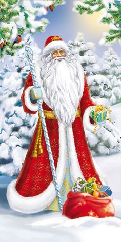 Подарки и поздравления от Деда Мороза по почте. Почта Деда Мороза. Новогодние подарки.