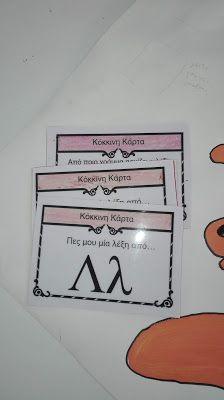 Kindergarten, Preschool, Classroom, Blog, Class Room, Kid Garden, Kindergartens, Blogging, Preschools