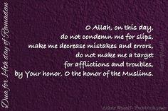 Dua for 14th day of Ramadan.