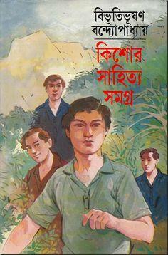 Bibhutibhushan Bandopadhyay Rachanabali Pdf Download