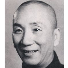 Learn more about martial arts grandmaster and Bruce Lee's teacher Yip Man, at Biography.com.