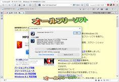 Lunascape 6.11.2   Lunascape--Lunascapeについて--オールフリーソフト