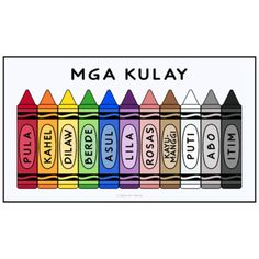 Crayons in Tagalog / Colors in Tagalog (High Resolution) Violet Things violet color in tagalog Learn To Speak Portuguese, Learn Brazilian Portuguese, Portuguese Lessons, Portuguese Language, French Language, Learn A New Language, Classroom Environment, Tagalog, Violet