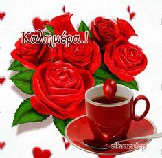 Αγαπησιάρικες καλημέρες-κινούμενες εικόνες.! - eikones top Rose, Simple, Creative, Flowers, Plants, Pink, Plant, Roses, Royal Icing Flowers