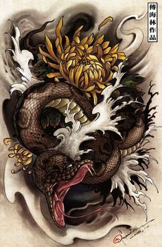Japanese snake tattoo design inked magazine 36 ideas for 2019 Japanese Snake Tattoo, Japanese Tattoos For Men, Traditional Japanese Tattoos, Japanese Tattoo Designs, Japanese Sleeve Tattoos, Tattoo Snake, 4 Tattoo, Tiger Tattoo, Body Art Tattoos