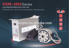 KSM-30IA direct and hang up universal automatic interlock controller system Servo Motor