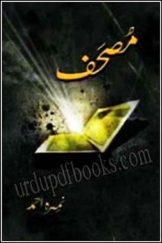 Mehr Un Nisa By Nimra Ahmed Pdf