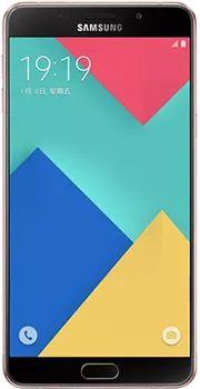 Samsung Galaxy A9 Full Specs & Price in Pakistan #Samsung #Galaxy #A9 #Price #Pakistan
