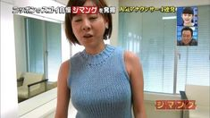 Tank Man, Actresses, Tank Tops, Lady, Women, Style, Tokyo, Fashion, Female Actresses