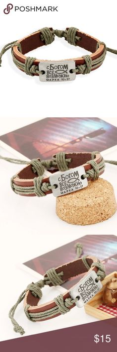 Beach Style Jesus fish leather hemp bracelet Beach Style brown green Jesus fish leather hemp bracelet. Please feel free to make an offer or to ask any questions. fashion Jewelry Bracelets