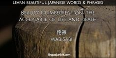 For Learners: 50 Beautiful Japanese Words & Phrases Pt. 7 Beautiful Japanese Words, Beautiful Words, Sketchy Tattoo, Japanese Phrases, Rosetta Stone, When You Are Happy, Life And Death, Japanese Language, Cool Words
