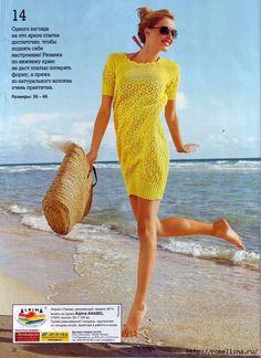 Желтое платьице.