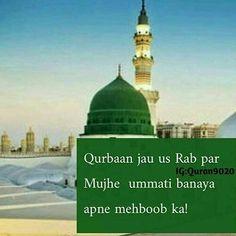 Urdu Quotes Islamic, Islamic Messages, Islamic Inspirational Quotes, Hindi Quotes, Mecca Wallpaper, La Ilaha Illallah, New Shayari, Islamic Status, Prophet Muhammad Quotes