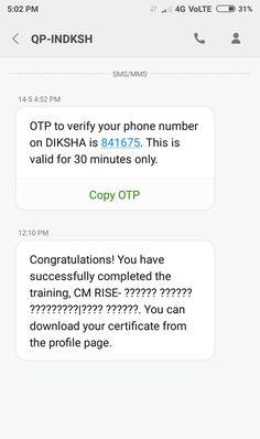 DIKSHA APP मैं सीएम राइस CM-Rise को पूरा करने पर अपने मोबाइल पर किस तरह का मैसेज आता है कृपया बताइए. Diksha App दीक्षा एप क्या है, जानिए   HindiSuccess.com