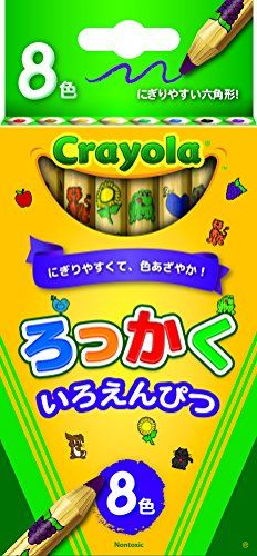 Kids' Colored Pencils - Crayola 8ct Write Start Colored Pencils * You can get additional details at the image link.