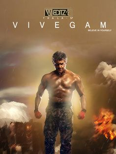 thala ajith vivegam Actor Picture, Actor Photo, Iron Man Hd Wallpaper, Eagle Wallpaper, Art Painting Images, Photo Clipart, Allu Arjun Images, Vijay Actor, Actress Wallpaper