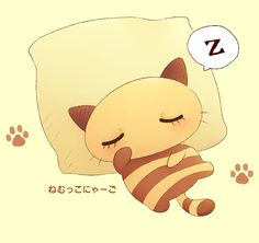 Nemukko Nyago - Sanrio sleeping kitty; arguably one of the most popular (and valuable, if Ebay is to be judged) discontinued characters.