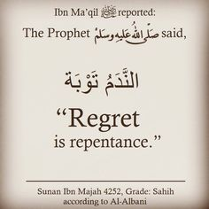 "845 Likes, 2 Comments - Ahlus Sunnah Wal Jammah (@the_authentic_sunnah) on Instagram: ""Shaykh al-Islam Ibn Tayymiyyah رحمه الله said, ""The one who repents from a sin is like one who did…"""