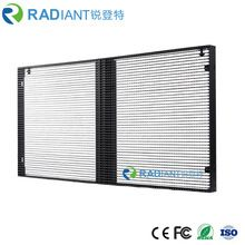 Transparent LED screen, Transparent LED screen direct from Shenzhen Radiant Technology Co., Ltd. in China (Mainland)