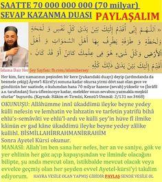 Allah Islam, Islam Quran, Tafsir Coran, La Ilaha Illallah, Islamic Quotes, Prayers, Mart, Ronaldo, Natural Health