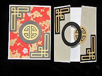 This Asian inspired gatefold card features handmade paper with Asian motifs on the front panels. The inside of the card was stamped with a bamboo pattern using watermark ink.