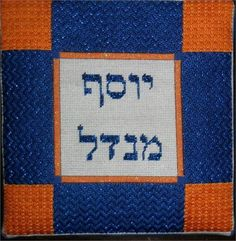 Yosef Mandel S Tefillin Bag By Pepita