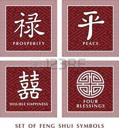 bonheur: Définir des symboles du Feng Shui Illustration