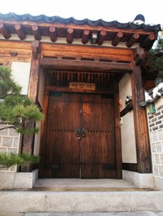 The front gate.