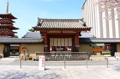 Yakushi-ji Temple | Nara | Japan Hoppers - Japan Travel Guide