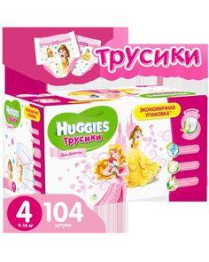Huggies для девочек Disney Box 4 9-14 кг 104 шт  — 2039р. ------ Подгузники-трусики для девочек Disney Box 4 9-14 кг 104 шт Хаггис очень яркие, красивые и интересные. Маленькая принцесса обязательно захочет себе такие эффектные трусики.