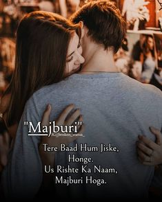 Friendship Quotes In Hindi, Love Quotes In Hindi, Motivational Quotes In Hindi, Sad Love Quotes, Break Up Quotes, Mood Quotes, Attitude Quotes, Broken Love Quotes, Missing You Quotes