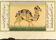 A camel whose body is composed of copulating humansPhoto: Courtesy Wellcome Library, London