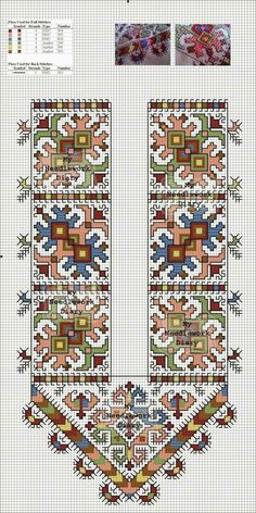 My Needlework Diary Palestinian Embroidery, Hungarian Embroidery, Embroidery Motifs, Cross Stitch Embroidery, Cross Stitch Borders, Cross Stitch Designs, Cross Stitching, Cross Stitch Patterns, Embroidery Techniques