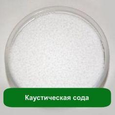 Каустическая сода, от 10 кг в магазине Мыло-опт.com.ua. Тел: (097)829-49-36. Доставка по всей Украине.