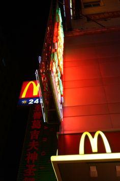 McDonalds in Changchun, China
