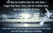 Aotearoa ❤ Know Who You Are, Favorite Quotes, Knowing You, Learning, Memes, Image, Maori, Studying, Meme