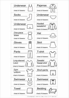 home stuff labels Free Label Templates, House Chores, Kid Closet, Konmari, Printable Labels, Diy Interior, Elegant Homes, Life Organization, Label Design