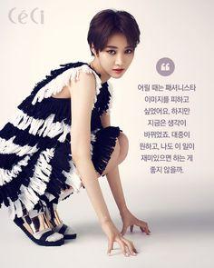 Go Joon Hee - Ceci Magazine July Issue '15