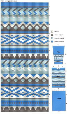 Схема и выкройка для вязания голубого свитера Knitting Room, Fair Isle Knitting, Knitting Charts, Knitting Stitches, Tapestry Crochet Patterns, Crochet Stitches Patterns, Crochet Chart, Knitting Patterns, Fair Isle Chart