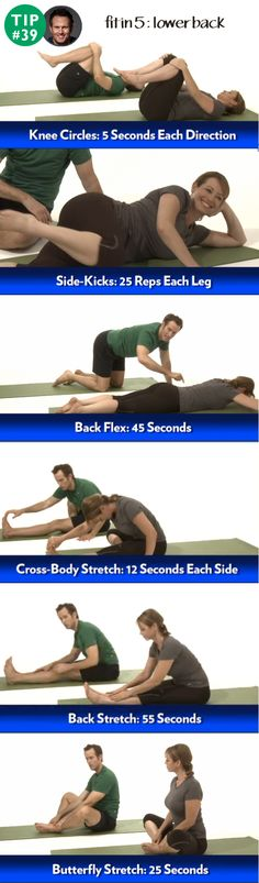 "Rid your back tension and build your back muscles with this ""Fit In Five: Lower Back"" exercise #peeledsnacks #realenergy @Joel Harper"