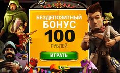 Win Online, Best Online Casino, Perfect Image, Perfect Photo, Great Photos, Cool Pictures, Egypt Games, Game Of The Day, News Games