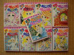 CANDY CANDY Igarashi Yumiko Japan Manga Book 9 Whole by jpmslcom