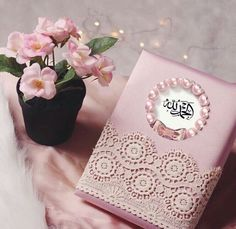 Muslimah Home Decor Quran Wallpaper, Islamic Quotes Wallpaper, Islamic Love Quotes, Muslim Quotes, Love In Islam, Allah Love, Islamic Images, Islamic Pictures, Islamic Messages