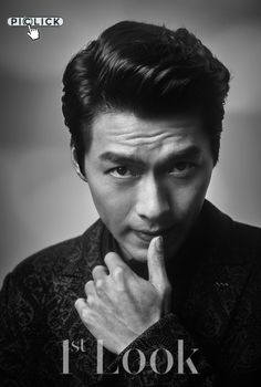 Hyun Bin Epitomizes Mature Handsome in January 2017 1st Look Pictorial | A Koala's Playground