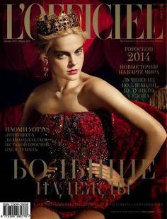Viktoriya Sasonkina - L'Officiel Magazine Cover [Russia] (December 2013)