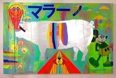 PIG Acrílico sobre lienzo / Acrylic on canvas 1,70 mt X 1,10 mt   2016