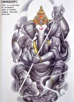 Buddha Tattoo Design, Elephant Tattoo Design, Buddha Tattoos, Arm Tattoos, Sleeve Tattoos, Ganesha Tattoo Lotus, Lotus Tattoo, Tattoo Ink, Shri Ganesh